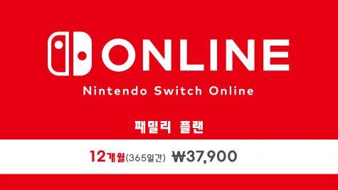 nintendo switch online membership code free