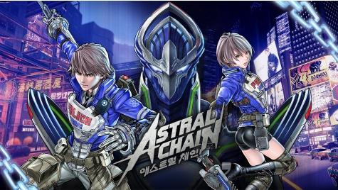 ASTRAL CHAIN (애스트럴 체인)