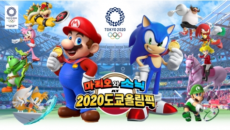 마리오와 소닉 AT 2020 도쿄 올림픽™