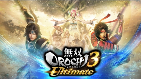 무쌍OROCHI3 Ultimate