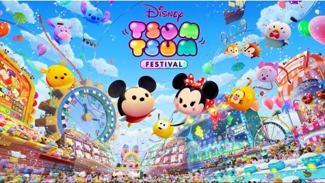 디즈니 썸썸 페스티벌