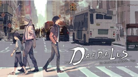탐정 진구지 사부로 프리퀄 스토리 다이달로스 : 디 어웨이크닝 오브 골든 재즈