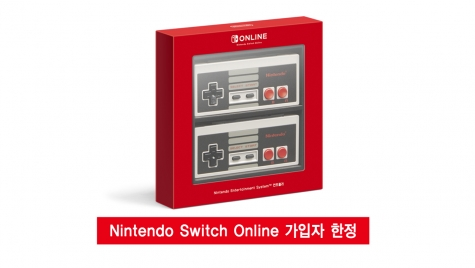 Nintendo Entertainment System™ 컨트롤러