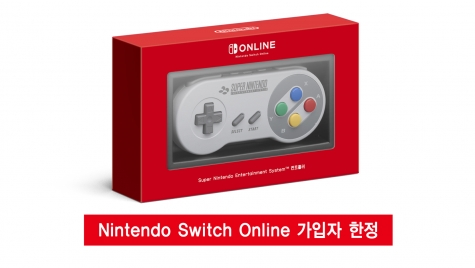 Super Nintendo Entertainment System™ 컨트롤러