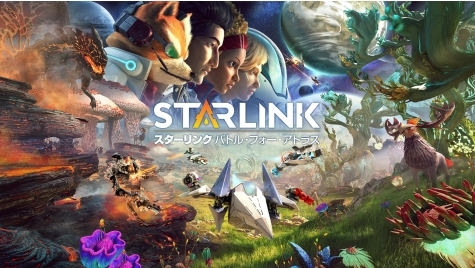 Starlink: Battle for Atlas™ - 스탠다드 에디션