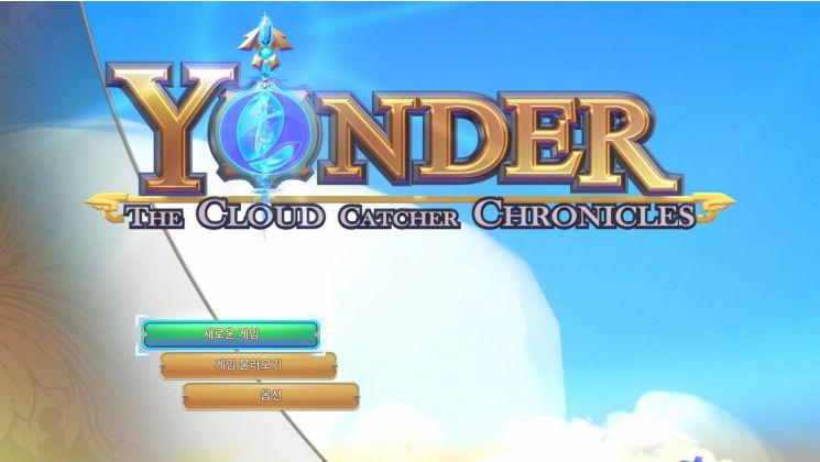 욘더: 클라우드 캐쳐 크로니클 (Yonder: The Cloud Catcher Chronicles)