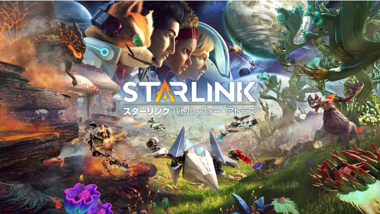 Starlink: Battle for Atlas™ - 스탠다드 에디션